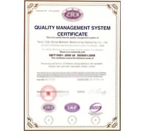 烟台ISO9000认证咨询介绍