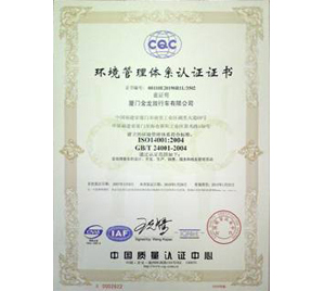 实施ISO14000系列标准您的收效