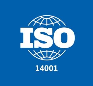山东ISO14001认证