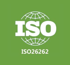 ISO26262认证